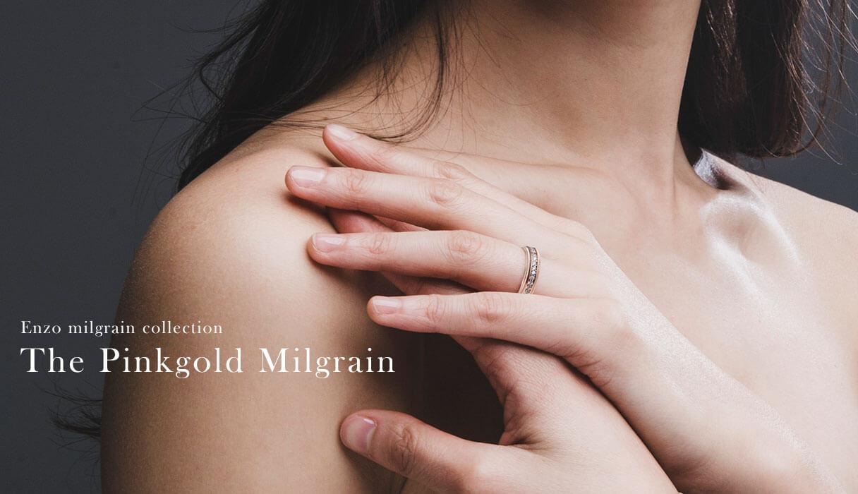 명품결혼반지인 다이아몬드가 셋팅된 핑크 밀그레인 모델사진