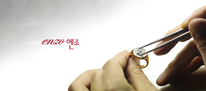 엔조 다이아몬드 반지