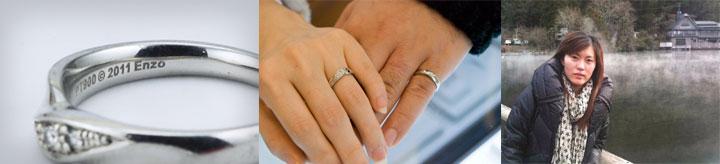 결혼반지사진