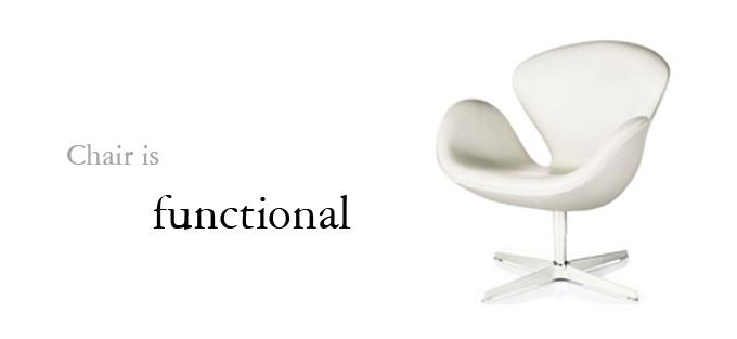 현대의 의자