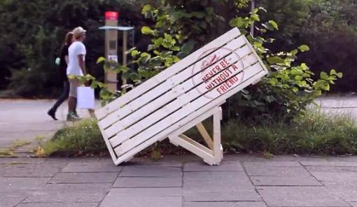 두다리 의자